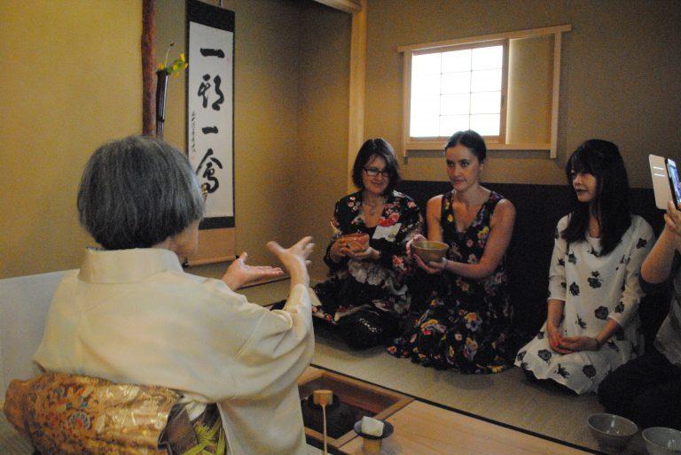 Yanesen Tea Ceremony