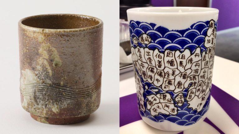 Stoneware Yunomi and Porcelain Yunomi